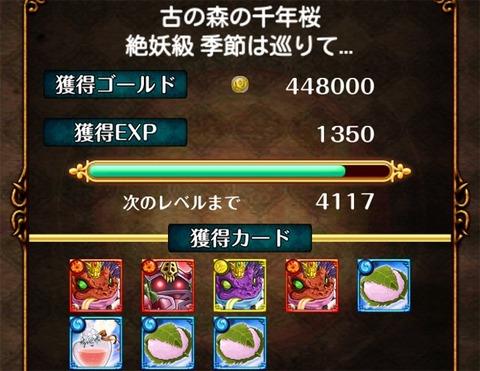 20140330_19