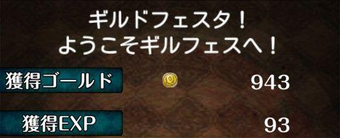 20150116_33