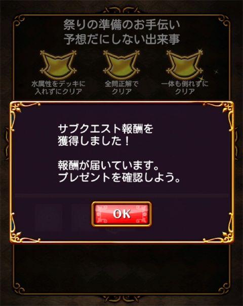 20141010_04