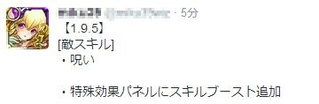 20151105_12
