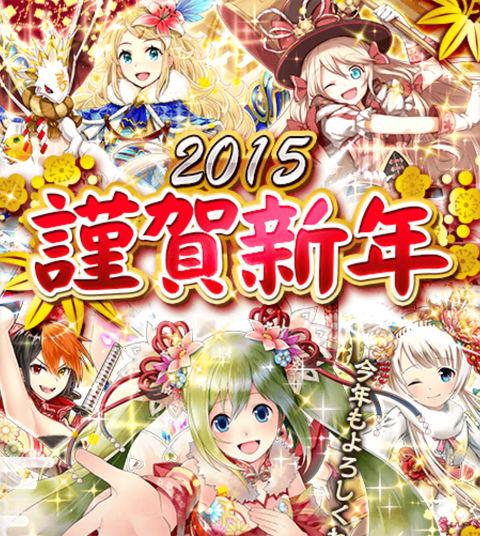 20150101_01