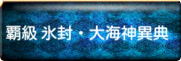 20150227_31