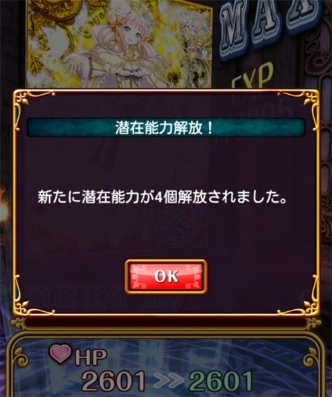 20141129_52