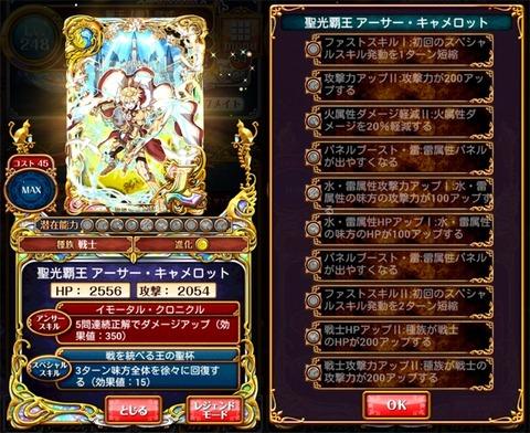 20150501_04