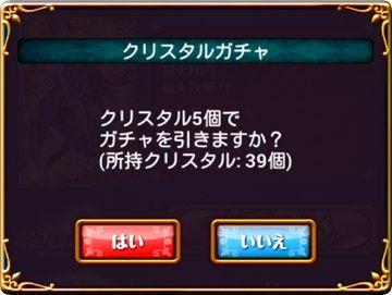 20150116_51