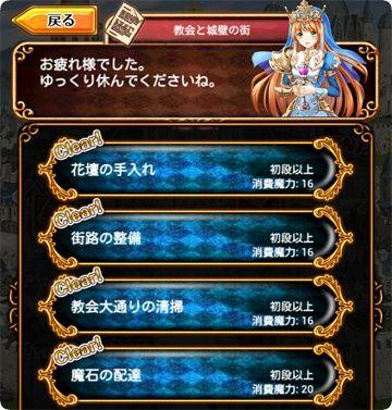 area6_st1_01