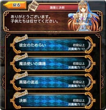 area6_st13_01