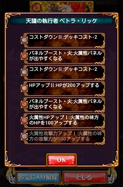 20140528_14