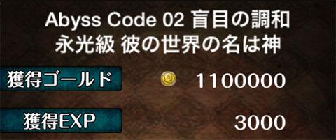 abcd_02_10