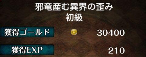 20141222_33