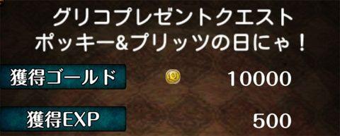 20141110_34