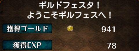 20140815_07