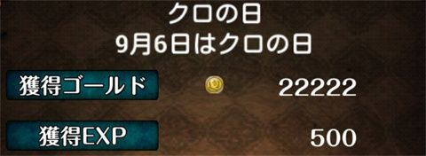 20140906_03