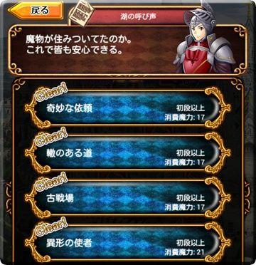 area6_st9_01