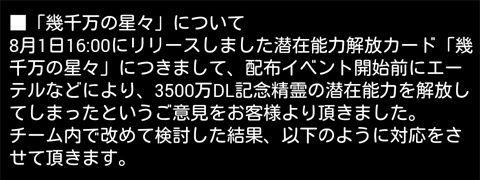 20150804_02