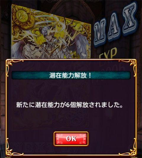 20141111_04