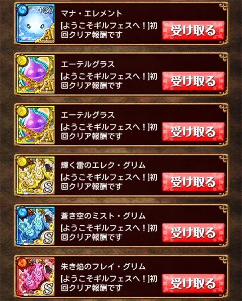 20140916_57