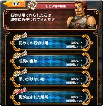 area6_st10_01