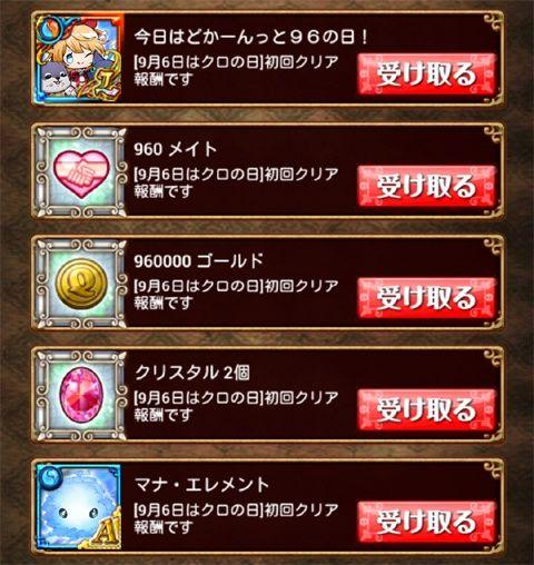 20150906_23