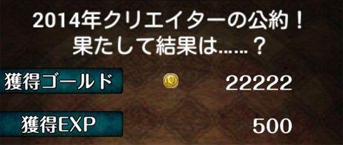 20150225_24