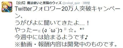 20150804_11