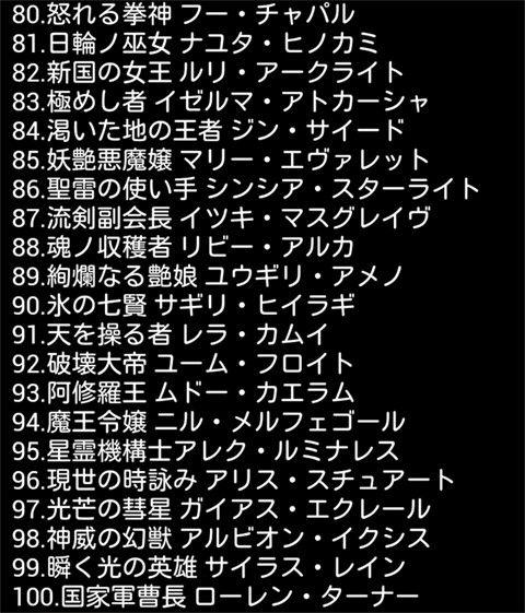20140308_24