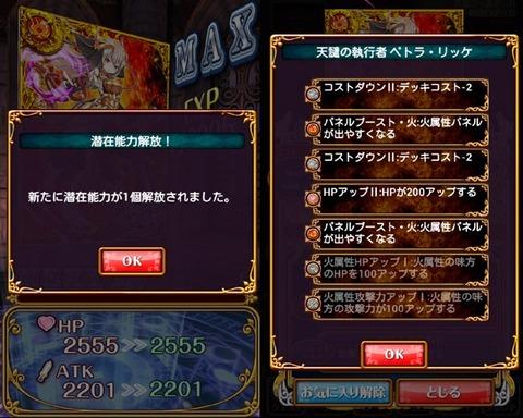 20140526_11
