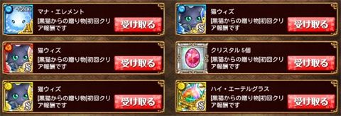 20140930_59