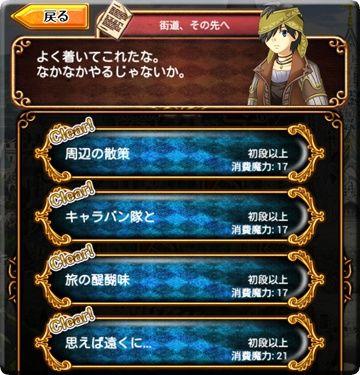 area6_st8_01