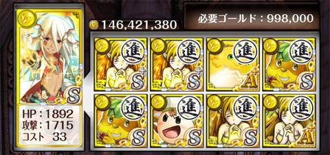 20140326_30