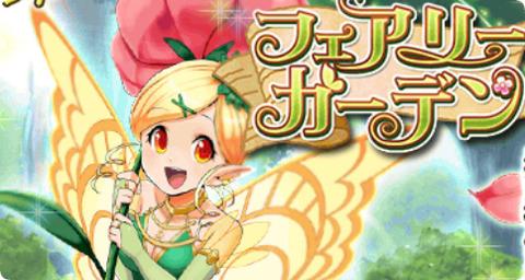 fairy_l-h00