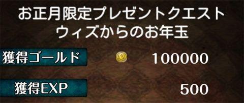 20150101_35