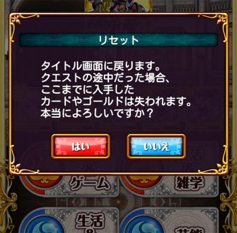 20140312_12