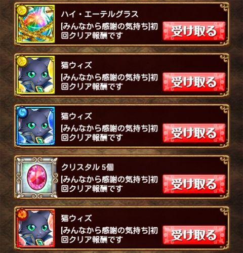 20140625_04