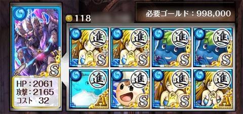 20140312_25
