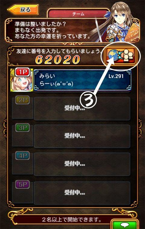 20150710_24