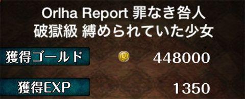 20141208_56