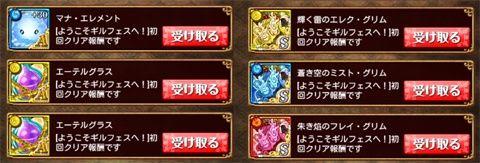 20140930_57