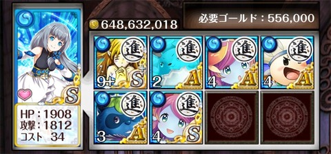 20141206_01b