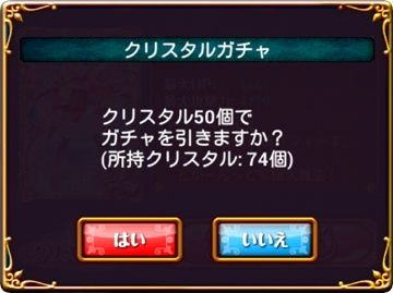 20150703_10