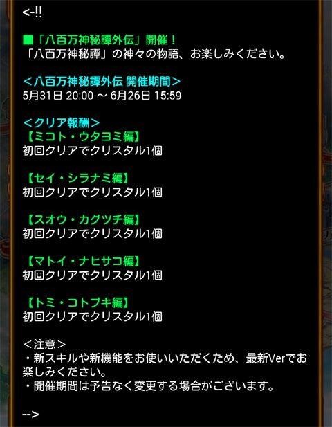 20150531_04