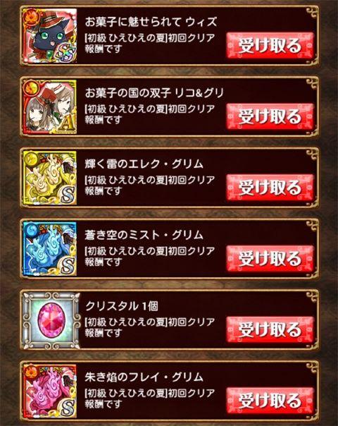 mgq2_01_06