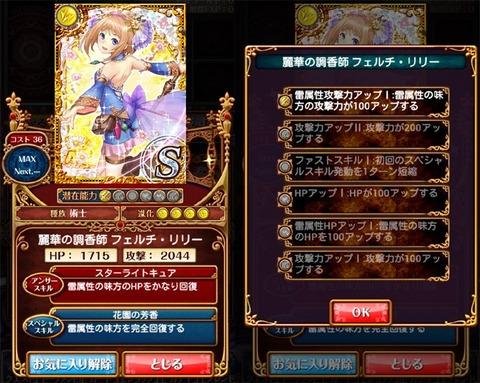 20140520_03
