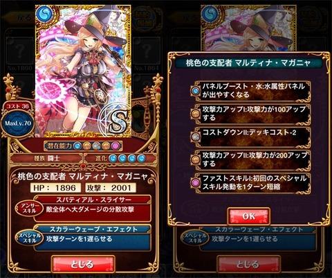 20140521_04