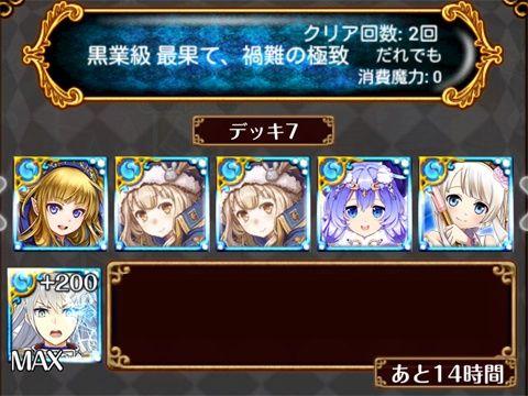 20141022_03