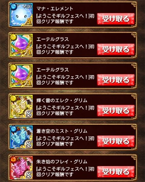 20141114_79b
