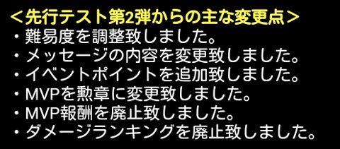 20140818_07