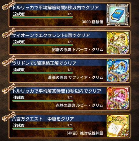 20150608_23