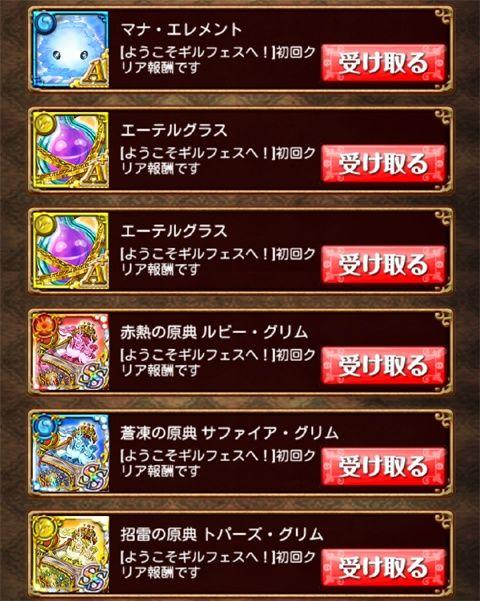 20150516_07