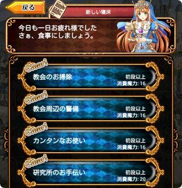area6_st2_01